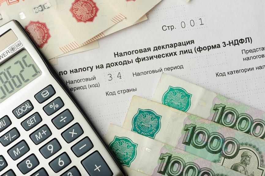 калькулятор и налоговая декларация