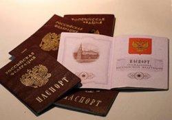 Замена паспорта в 45 лет 2019 году самаре